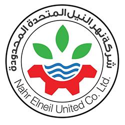 نهر النيل المتحدة المحدودة
